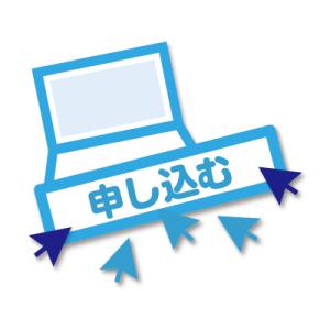 集客できるブログ